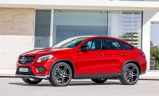 2016 Mercedes GLE Coupe Fiyat Listesi