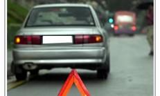 Araç Kullanırken Dikkat Edilmesi Gereken Hususlar Neledir ?