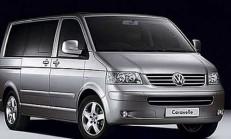 2015 Volkswagen Caravelle Fiyatları